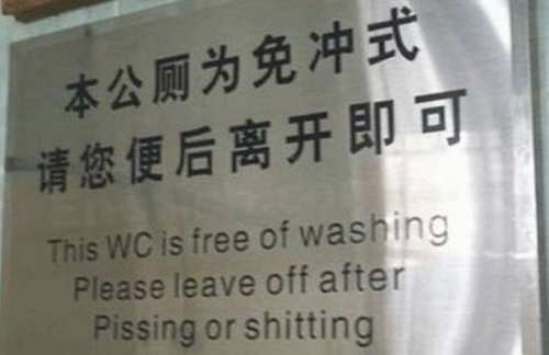 WC is free of washing1 jpg. Chinese Toilet Habits   DOA   Drum  amp  Bass Forum
